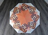 Зонт женский Fly