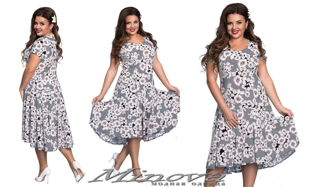9f4a2a92edb Женское летнее платье