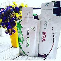 Иммуномодуляторы натуральные из семян и косточек - Rain Soul + Rain Core.Восстановят иммунитет. Набор на месяц