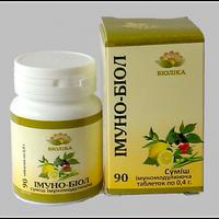 Иммуно-биол (90 шт)