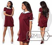 Нежное трикотажное платье (французский трикотаж, брошь в комплекте, отделка белым, воротник) РАЗНЫЕ ЦВЕТА!