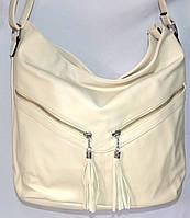 Женские сумки (БЕЛЫЙ)