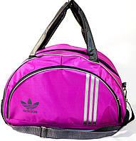 Сумка Adidas (фукс\сер), фото 1