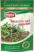 """Смесь пряностей """"Итальянские травы"""", Мрия, 10 г"""