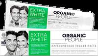 Органическая зубная паста Extra White безопасное отбеливание, серия Organic People