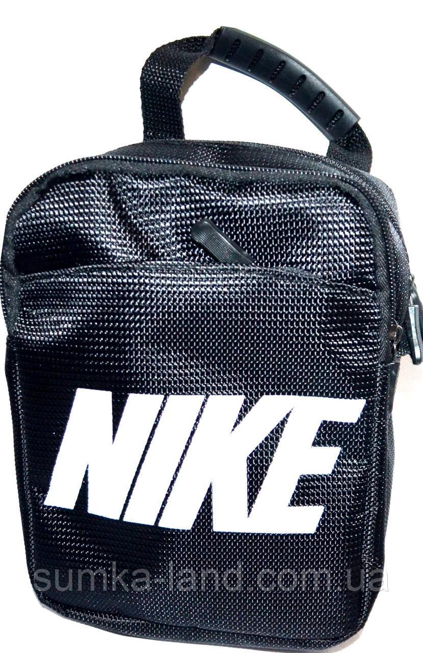 Мужская барсетка большая Nike в черном цвете