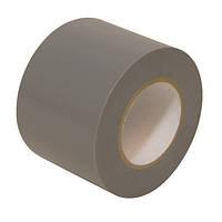 Изоляционная лента ПВХ —  серая 50 мм x 33 м