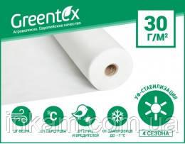 Агроволокно в пакетах Greentex біле 30 г/м2 1,6 м х 10 м