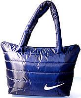 Дутые стеганные сумки под пуховик NIKE (СИНИЙ)