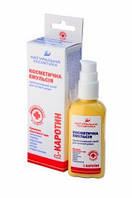 Косметическая эмульсия Противовоспалительное средство для чувствительной кожи Золото ланив