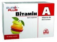 Витамин А Бета каротин 10 капсул