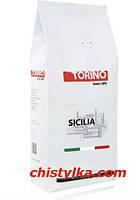 """Кофе в зенрнах """"Torino Cicilia"""" 1 кг"""
