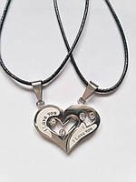 Парный кулон из медицинской стали, одно сердце на двоих серебристый-серебристый