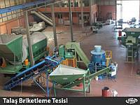 Брикетировочная установка Aymas для металла