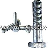 Болт DIN 933 (кл.пр. 5.8) от 6х10 до 6х160 под гаечный ключ с шестигранной головкой