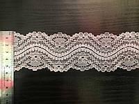 Кружево стрейчевое, цвет белый, ширина 6см( 20 м в упаковке)