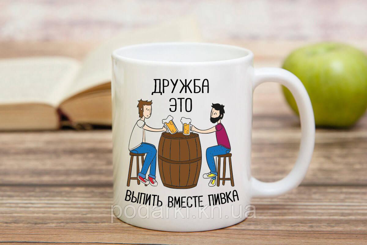 Оригинальная чашка друзьям