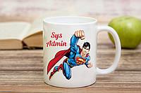 Чашка лучшего Sys администратора