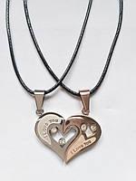 Парный кулон из медицинской стали, одно сердце на двоих серебристо-золотой