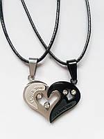 Парный кулон из медицинской стали, одно сердце на двоих серебристо-черный