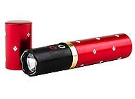 Электрошокер помада, электрошокер 1202 с фонариком для женщин , Акция