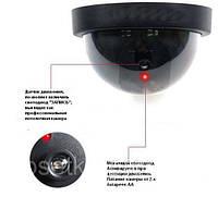 Купольная камера - муляж с датчиком движения , Акция