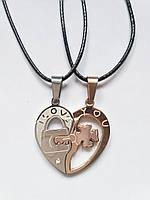 Парный кулон сердце, нержавеющая сталь  серебристо-золотистый