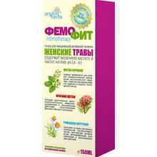 Фемофит пінка (жіночі трави + молочна кислота) для інтимної гігієни рн 3,8-4,5 без мила 150мл