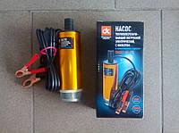 Насос для перекачки топлива 12В, погружной, (DK8021-AF-12V)