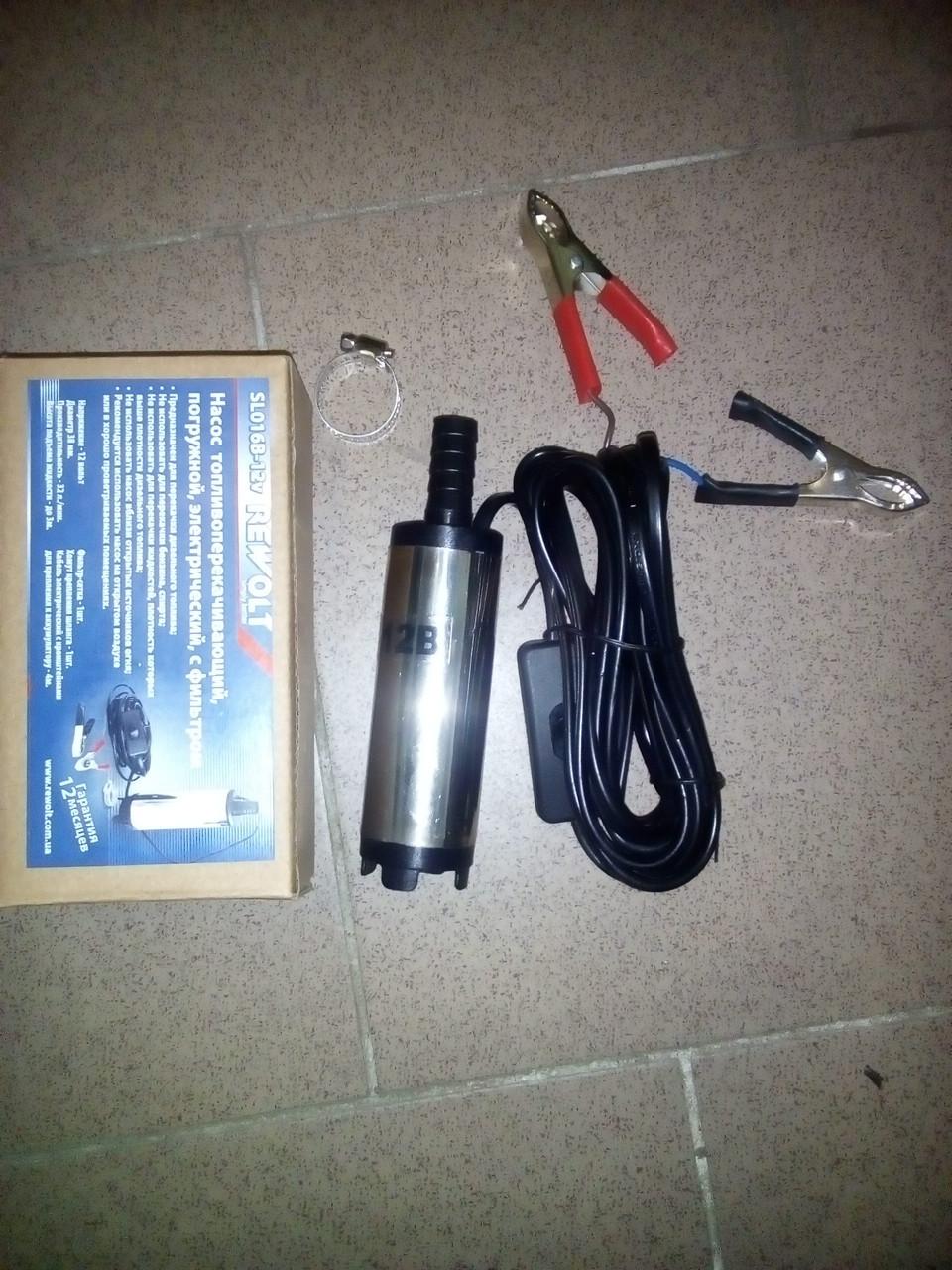 Насос для перекачки дизельного топлива, погружной, Rewolt (sl016b-12V)