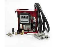Мини АЗС, заправочный модуль, насос для перекачки топлива, 220 В