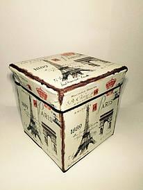 """Складная коробка пуфик """"Париж Корона"""" 30*30"""
