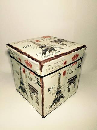 """Складная коробка пуфик """"Париж Корона"""" 30*30, фото 2"""