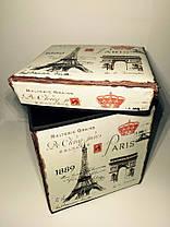 """Складная коробка пуфик """"Париж Корона"""" 30*30, фото 3"""