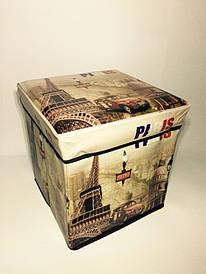 """Пуфик коробка складной """"Париж"""""""