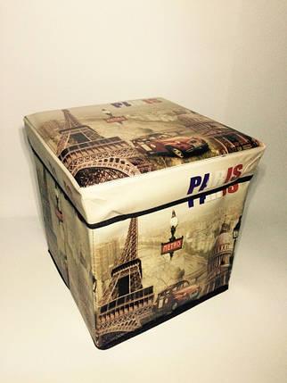 """Пуфик коробка складной """"Париж"""", фото 2"""