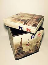 """Пуфик коробка складной """"Париж"""", фото 3"""