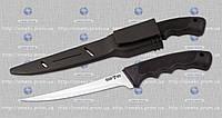 Рыбацкий нож 18208 (рыбацкий) MHR /0-4