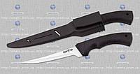 Рыбацкий нож 18210 (рыбацкий) MHR /05-3