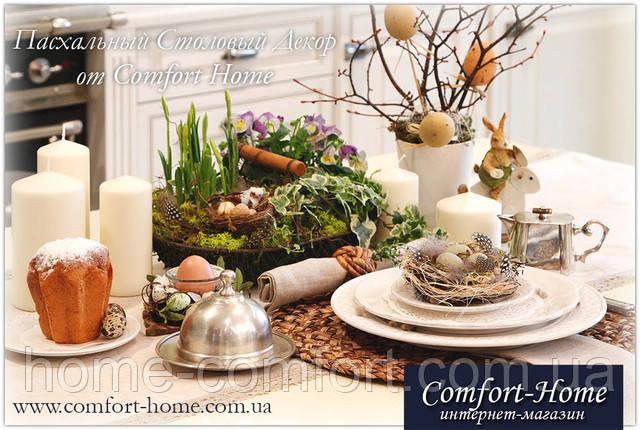 Приготовьтесь к Светлому празднику Пасхи – подберите пасхальный декор!