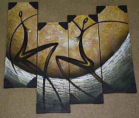 Модульная картина на холсте из 4 частей