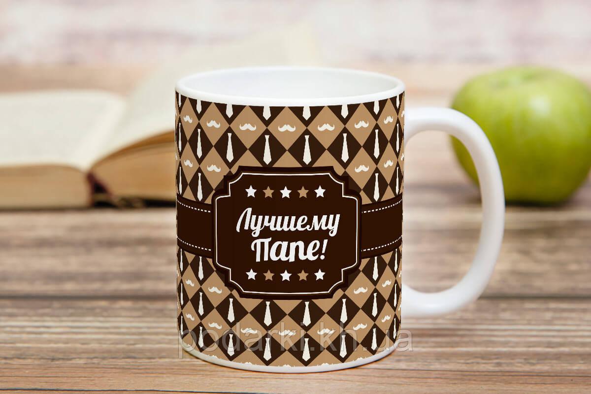 Чашка Лучшему Папе