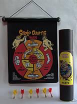 Стрип дартс настенный ,магнитный ,с рюмками, фото 2