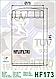 Масляный фильтр Hiflo HF173C для Harley Davidson, фото 2