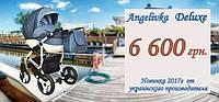 Украинский бренд идёт в ногу со временем: весенние новинки колясок от Angelivka