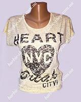 Стильная футболка с сердечком