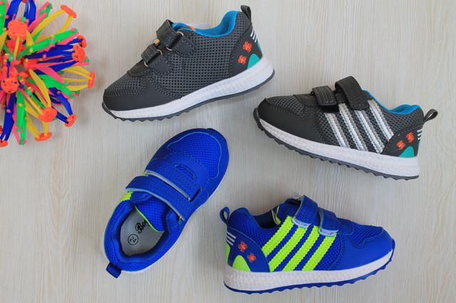 Томм кроссовки для мальчиков style-baby.com