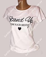 Молодежная футболка для девушек