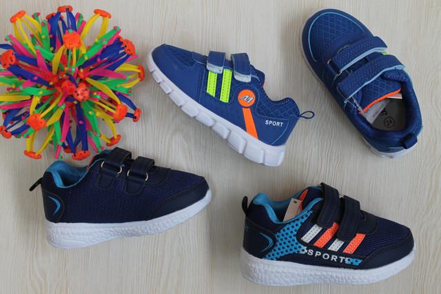 Томм кроссовки на мальчиков доступная цена style-baby.com