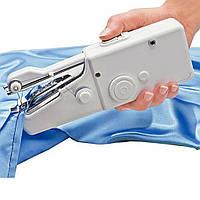 Мини швейная машинка (ручная) Handy Stitch, портативная, Акция